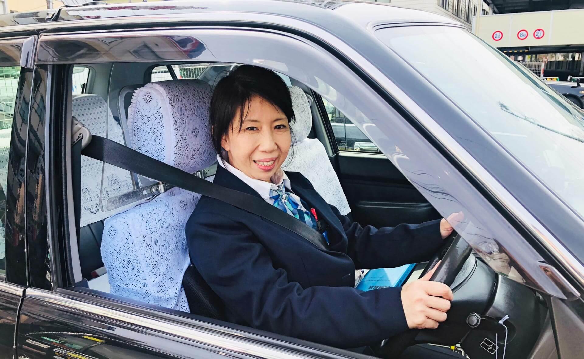 タクシーお仕事体験会