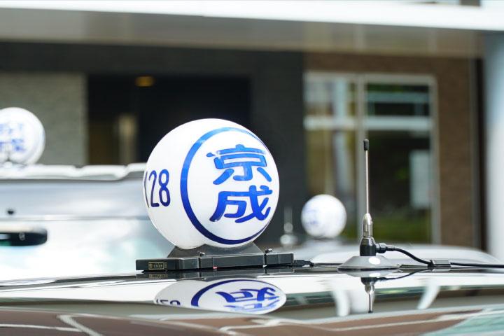 千葉県最大手・創業80年の安定基盤