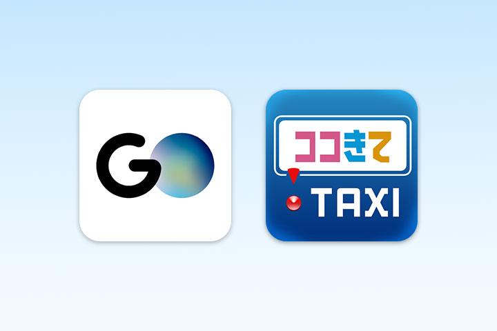 手軽にタクシーを呼べる配車アプリも導入