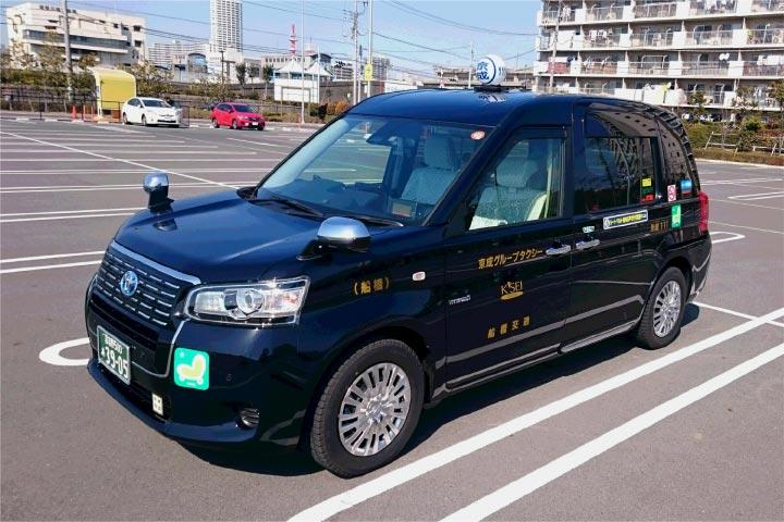 タクシー車両(ジャパンタクシー)